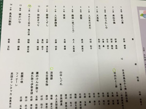 C268e3049b4945348cf412f177c6117a